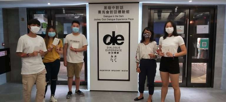 Variety Hong Kong charity for disadvantaged children and young adults, Home